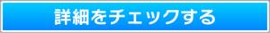 banner_big_42